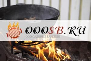 Чугунный казан для приготовления блюд на мангале