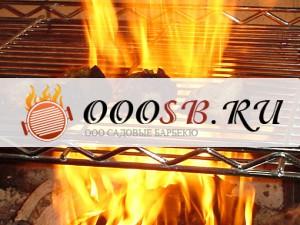 Приготовление блюд на металлическом мангале