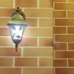 светильник электрический